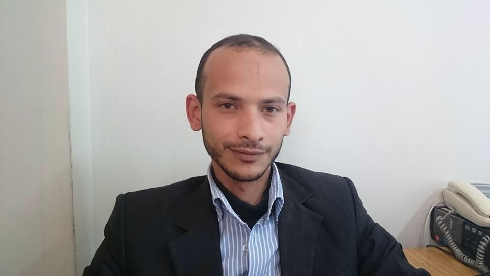Ibrahim H. Abu Shighiba
