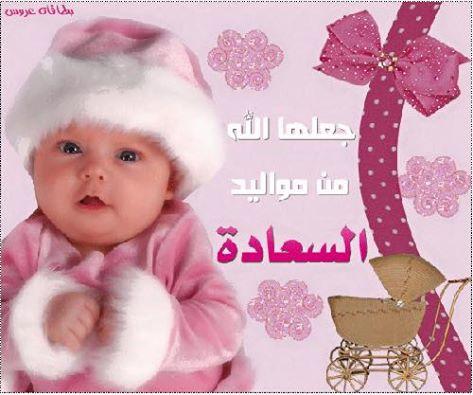 أ. رامي أبو العجين
